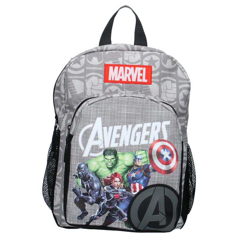 Ryggsäck för barn och skola från Marvel Avengers.